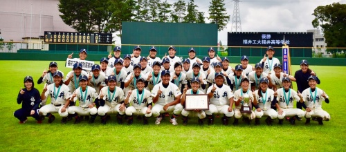 野球 大学 部 工業 福井